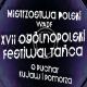 XVII Ogólnopolski Festiwal Tańca, BIAŁE BŁOTA, Białe Błota, Białe Błota