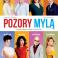 Pozory Mylą, wydarzenie, Centrum Kongresowe Uniwersytetu Przyrodniczego w Lublinie, Lublin
