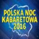 Polska Noc Kabaretowa Zamość, OSiR Zamość, Zamość
