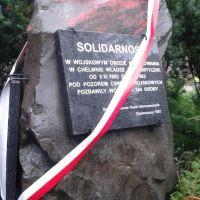 Symboliczny pomnik dla internowanych
