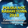 Polska Noc Kabaretowa 2018 - ZABRZE , Dom Muzyki i Tańca, Zabrze