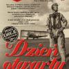 Dzień Otwarty Aeroklubu Ziemi Mazowieckiej, Aeroklub Ziemi Mazowieckiej Płock, Płock