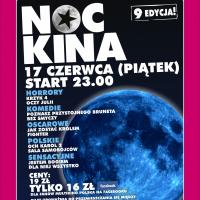 Noc Kina, Multikino Bydgoszcz, Bydgoszcz
